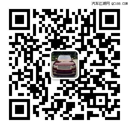 17款兰德酷路泽4600 现车限时七月优惠5万 西藏多少钱