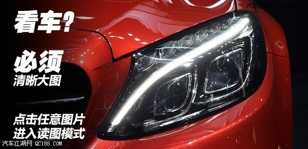 2017款奔驰C200优惠12万 奔驰C级怎么样