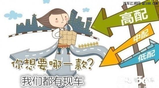 速腾北京最新报价 全国最低多少钱 可分期