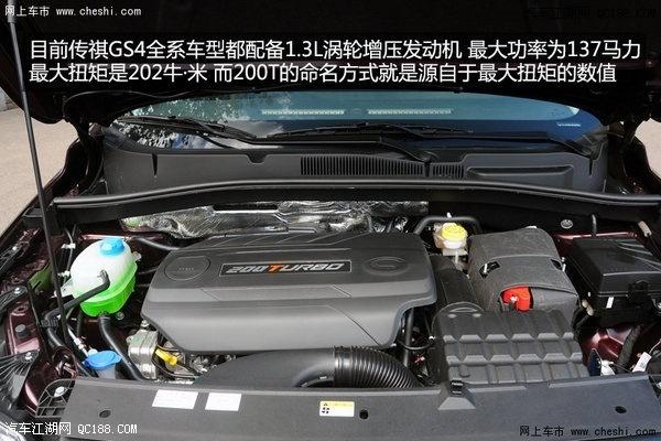 传祺gs4235T这车怎么样广汽传祺gs4235t油耗多少啊