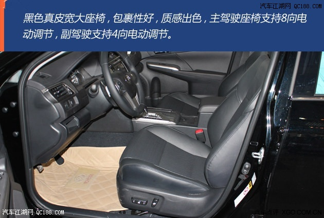 丰田凯美瑞北京最高优惠7万 赠精美装饰 售全国