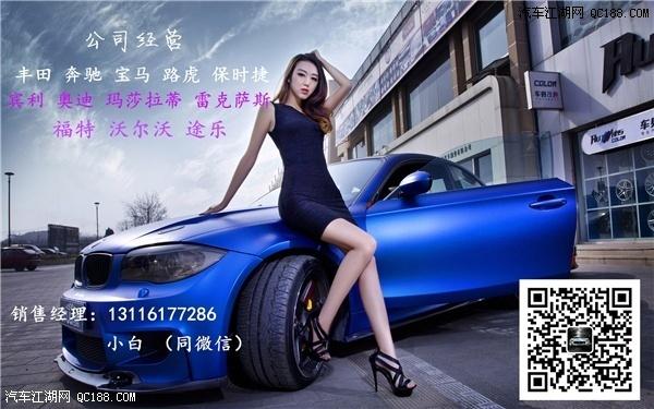17款柴油路虎揽胜行政3.0T天津现车112万限时钜惠