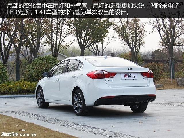 起亚k3价格这车怎么样最新降价促销裸车售全国高清图片