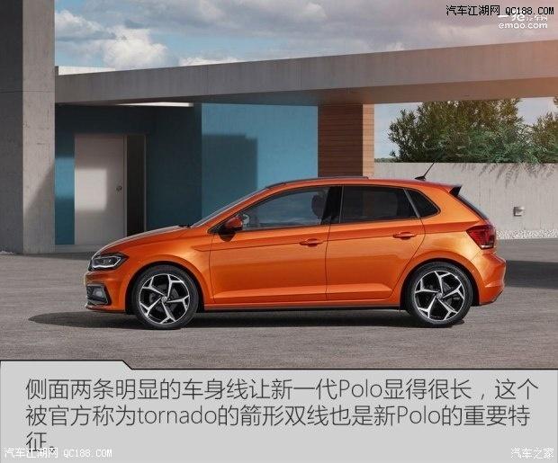 上汽大众Polo新款什么时候上市Polo两厢标配多少钱