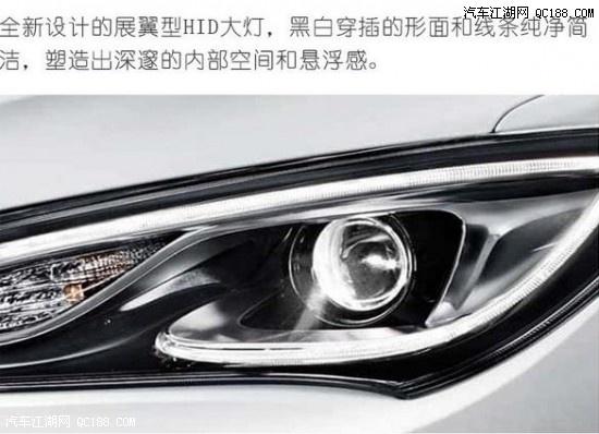 别克英朗现车最低价 北京淡季促销优惠5万无附加高清图片