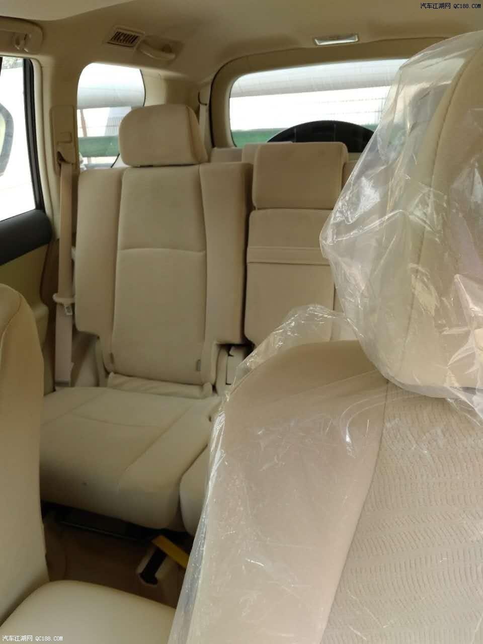 17款平行进口丰田普拉多4000优惠促销最后3天