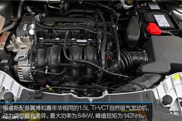 福特福睿斯发动机动力怎么样最低多少钱哪里价格最便宜高清图片