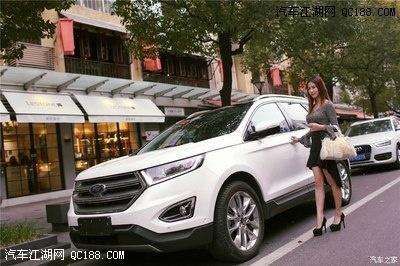 (售全国)仅限15天购车时间,来本店购买2017款福特锐界现车最