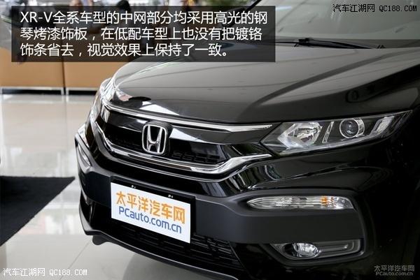 本田XRV最新报价内饰配置图车内乘坐空间大小售全国高清图片
