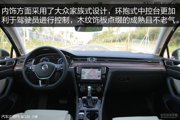 大众迈腾发动机怎么样大众迈腾怎么评价这款车配置如何图片