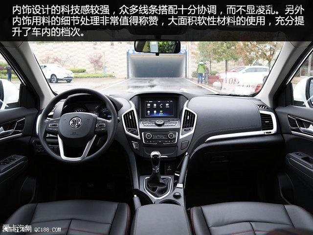东风风神AX7安徽淮南优惠大促销风神AX7几座能优惠多少高清图片