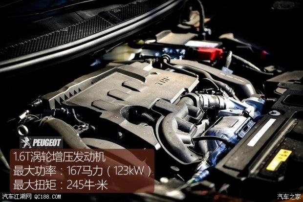标致4008最大排量是多少标致4008发动机最大马力多少高清图片