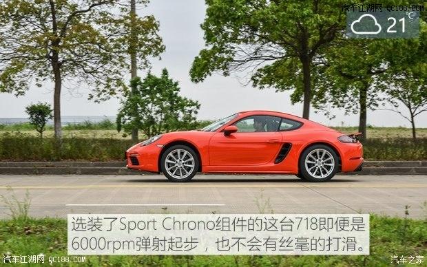 保时捷718,现价690500,仅此一台熔岩橙,要的速电!