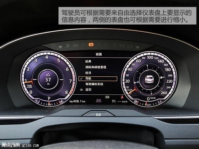 大众迈腾怎么样迈腾发动机怎么样迈腾变速箱油耗如何图片