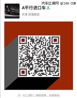 17款奔驰GLS63豪华SUV最优惠售价平行进口车