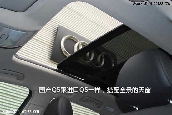 2017新款奥迪Q5多少钱提裸车最高优惠20万元全国可上牌