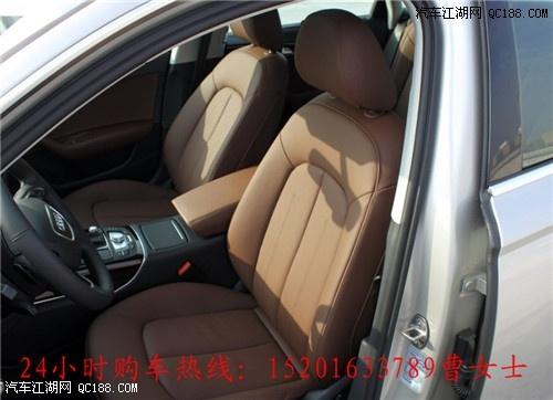 2017款奥迪A6L报价 尊贵品质  全系优惠购车享豪礼