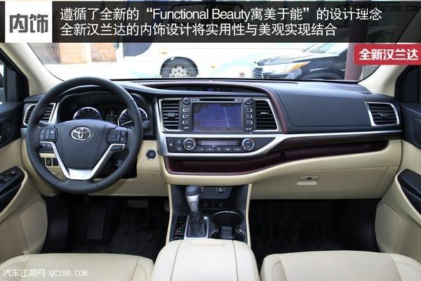 17款丰田汉兰达报价汉兰达降价优惠6万7座SUV销量第一