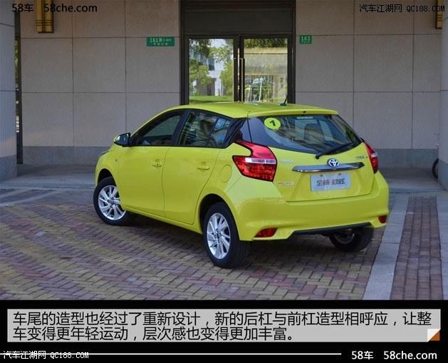 丰田致炫两厢车最适合什么人开丰田致炫耗油量大吗高清图片