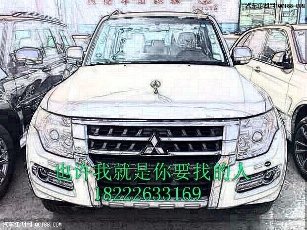 经典车型三菱帕杰罗v97最新报价优惠万元手续齐全