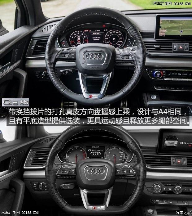 奥迪A5三大件质量新款宝马Q5现在提裸奥迪三系carplayid6图片