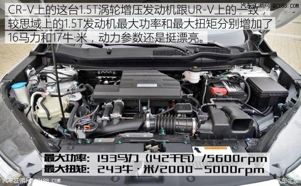 本田crv新款油电混合上市了吗本田crv新款和老款的区别高清图片