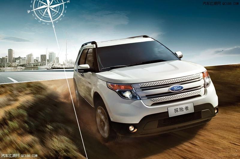 17款福特探险者七座SUV 天津港最低报价35万元