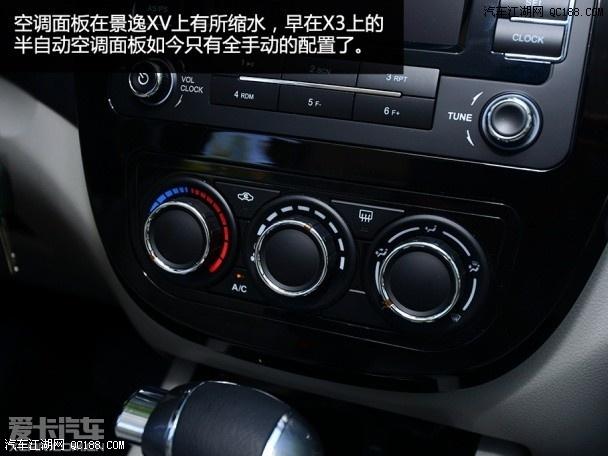 东风景逸xv怎么样景逸xv最大的缺点景逸xv是国产车吗