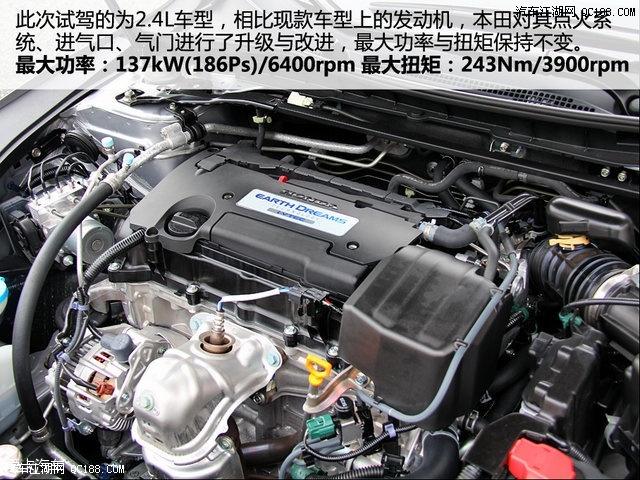 本田雅阁十代什么时候上市雅阁混动版哪里有现车最低价