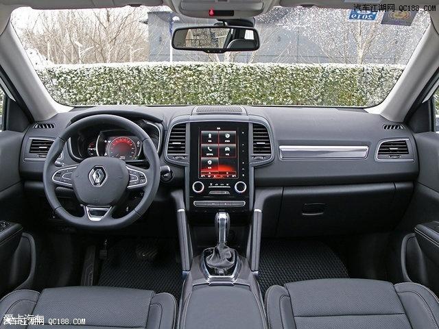 雷诺科雷傲这车能买吗东风雷诺科雷傲有什么优点和缺点高清图片