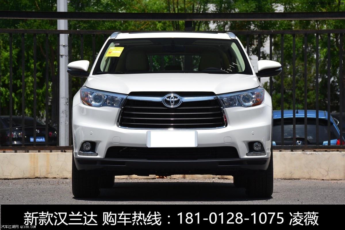 丰田汉兰达七座最新报价 优惠5万售全车高清图片