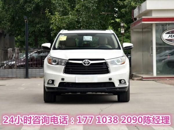 17款广汽丰田汉兰达全系到店2.0t最顶配置优惠价格图片