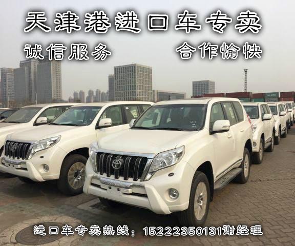 平行进口17款丰田霸道3000柴油版设计大气上牌困难吗?