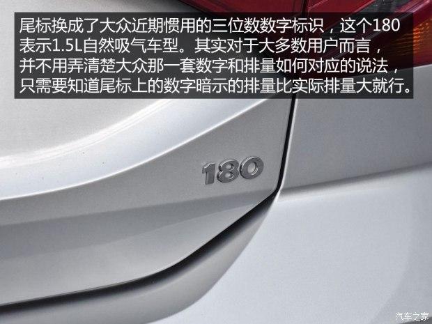 吉林大众捷达哪个配置有天窗捷达新款发动机排量多大