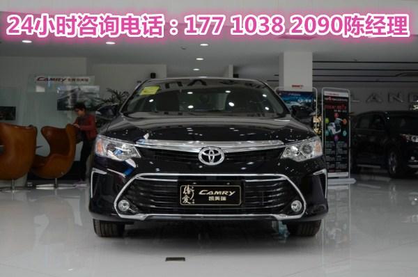 丰田凯美瑞16款现车直降低价v价格2.5裸车最低价格宝马x3车后车门打不开图片
