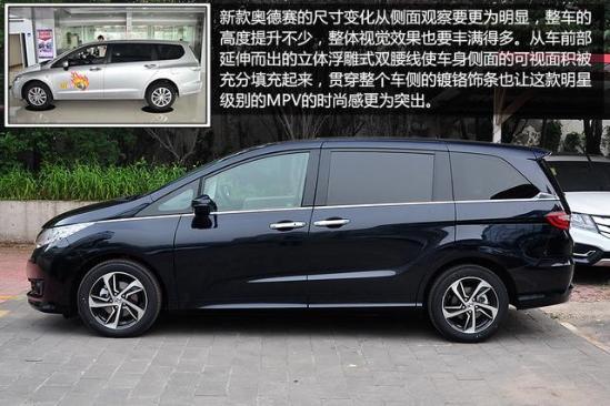 本田奥德赛报价及图片奥德赛商务车最高优惠6万售全国