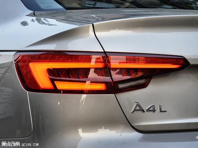 新款奥迪A4L优惠多少钱2018奥迪A4L新款什么时候上市