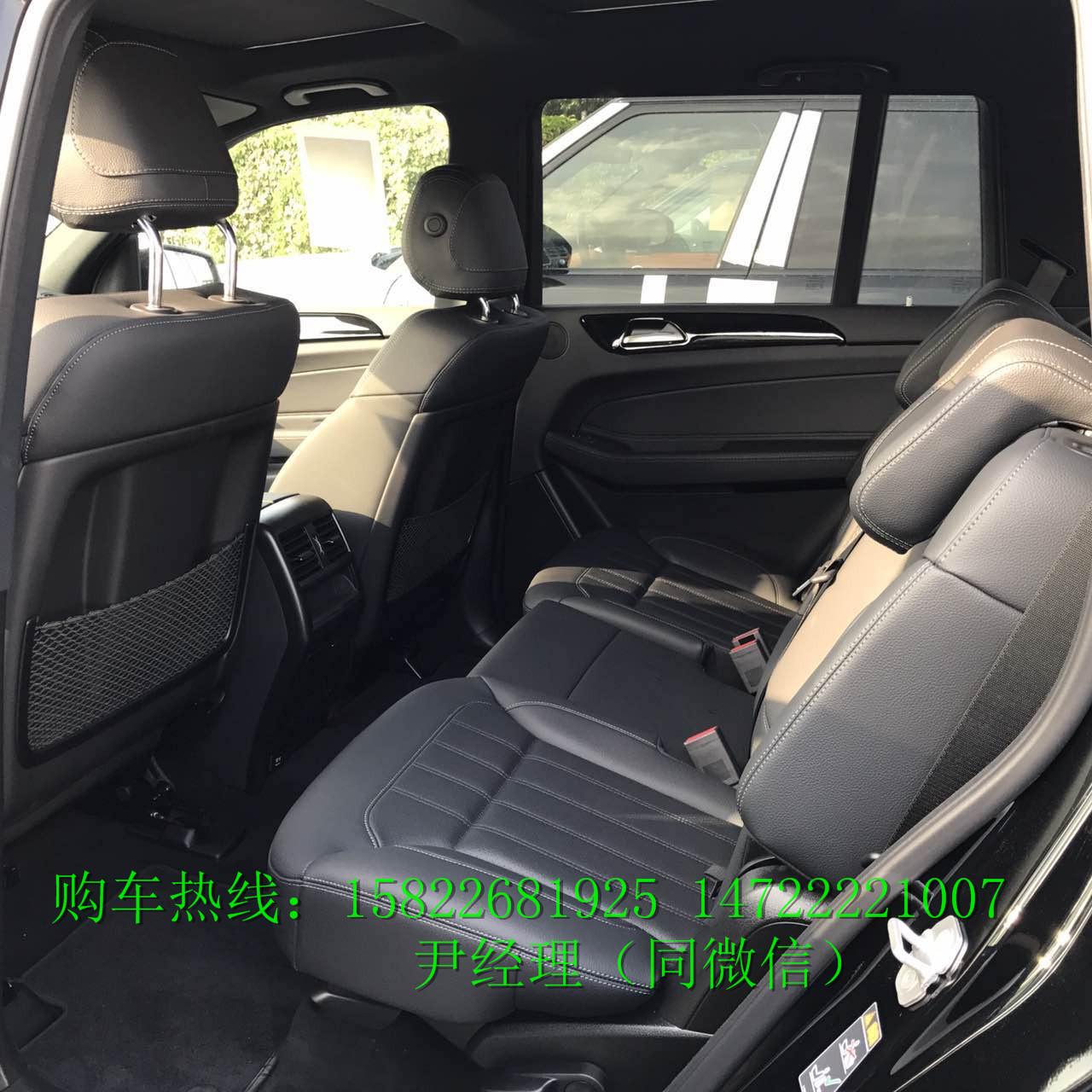17款奔驰加版GLS450现车到港惊爆价来袭现车足欢迎选购