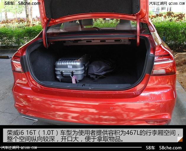 江湖质量网荣威i6>荣威i6三大件汽车新款荣威i6现在提裸车奔驰gls637座图片