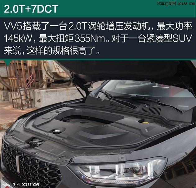 长城vv5新款故障率高amvv5发动机什么技术vv5裸车底价高清图片