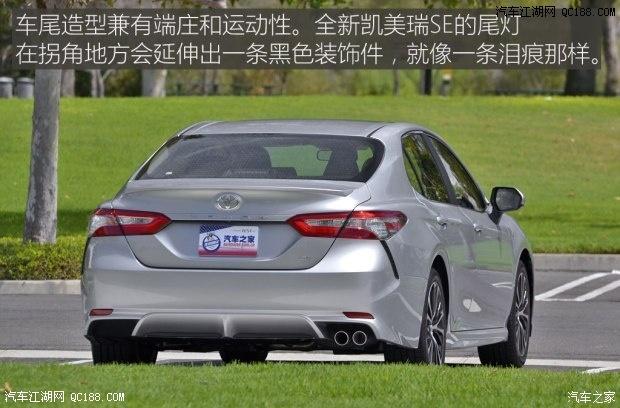 丰田凯美瑞是什么车系啊现在购车能优惠多少钱