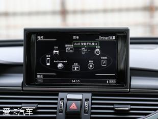 奥迪A6L轮毂改变样子可以吗A6L裸车最新报价最低多少钱