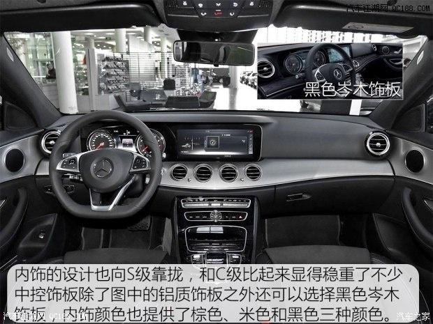 奔驰e200豪华轻奢系列油耗测评图解爽快按揭