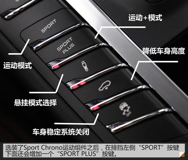 保时捷Macan四款车型哪一款车型更棒一点