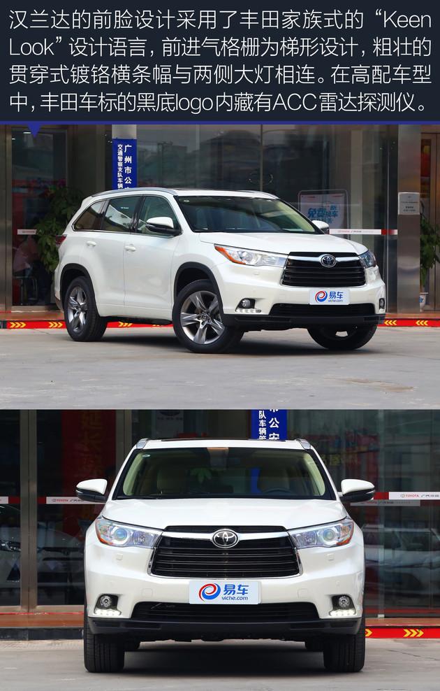 广汽丰田汉兰达空间舒适性怎么样汉兰达17款后排怎么样