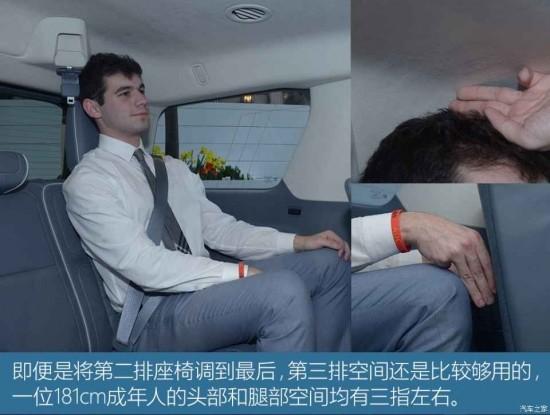 2018款林肯领航员价格天津港平行进口配置解析发售