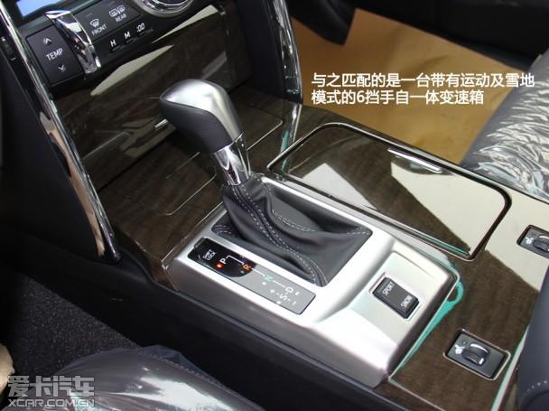 丰田锐志哪里现车优惠最多锐志和凯美瑞哪里好