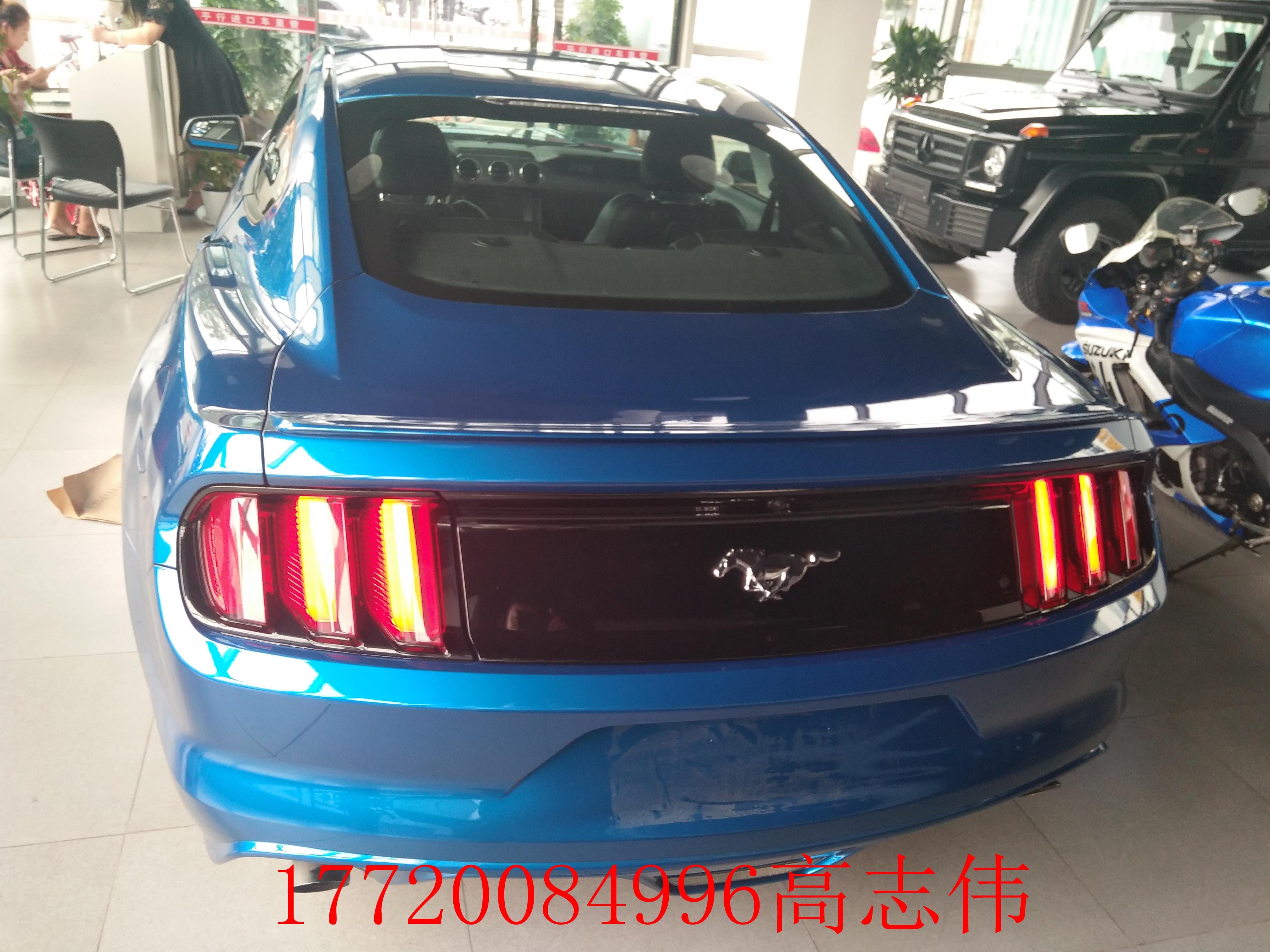17款美规福特野马2.3T最低价格多少钱最新报价现车