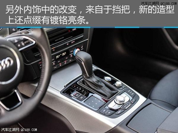 2017款奥迪A6L降价大促销A6L与宝马5系有哪些优势