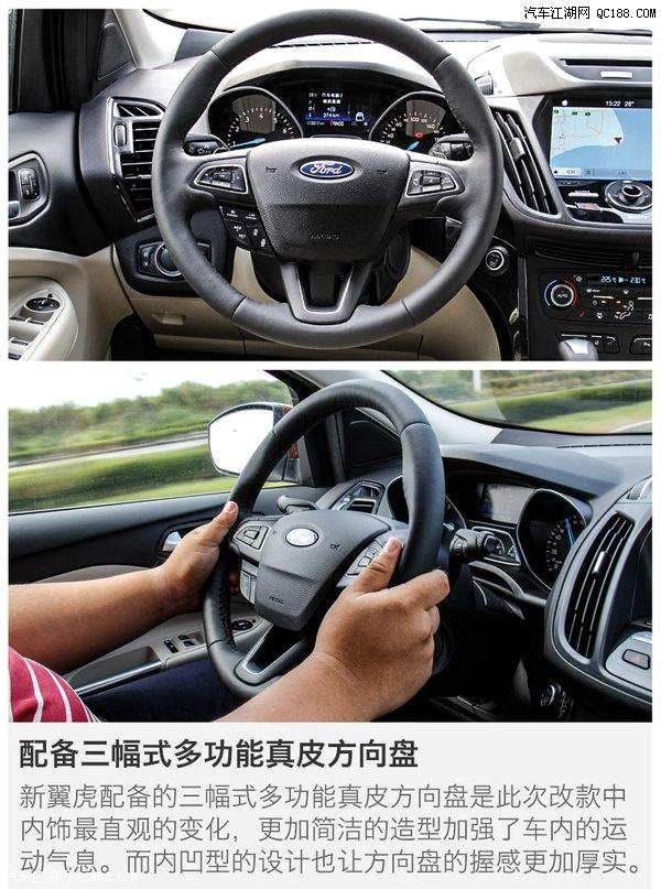 长安福特翼虎多少钱2017福特翼虎质量好吗高清图片